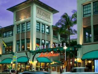 Entrance to the Aloha Tower Marketplace